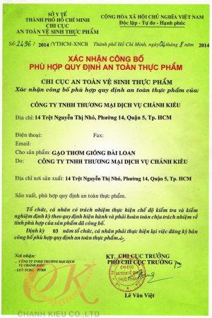 Gao Thom Dai Loan